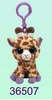 Kniha: Plyš očka přívěšek žirafaautor neuvedený