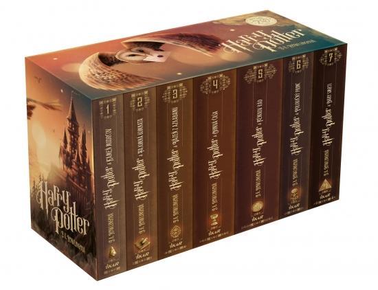 Kniha: Harry Potter box 1 – 7: 20. výročie vydania - Rowlingová Joanne K.