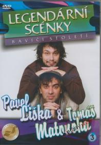 Legendární scénky 3 - Pavel Liška - Tomáš Matonoha (DVD)
