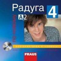 Raduga po-novomu 4 CD česká verze