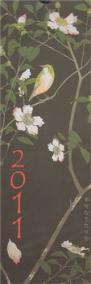 Kalendář nástěnný 2011 - Japonsko