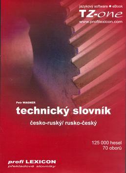 CD-ROM TECHNICKÝ SLOVNÍK česko-ruský rusko-český, profi LEXICON