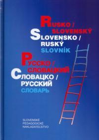 Rusko-slovenský slovensko-ruský slovník