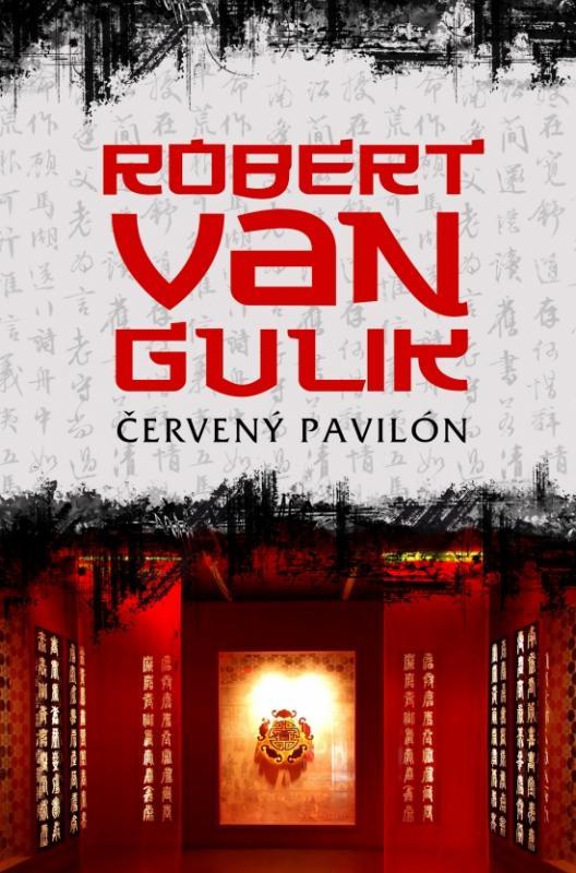 Kniha: Červený pavilón - van Gulik Robert