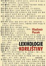 Lexikologie korejštiny