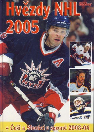 Hvězdy NHL 2005