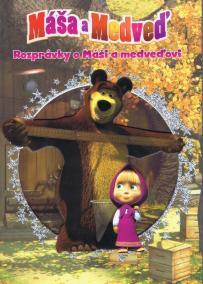 Máša a medveď - Rozprávky o Máši a medveďovi