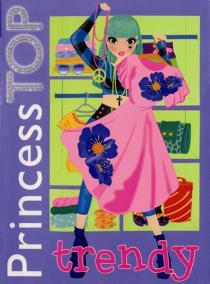 Princess TOP Trendy (fialová)