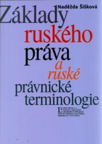 Základy ruského práva a ruské právnické terminologie