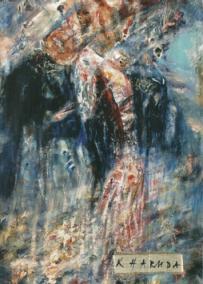 Karel Haruda, Rapsodická cesta k malbě