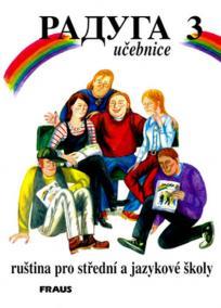 Raduga 3 - učebnice