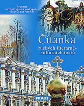 Kniha: Čítanka ruských literárně-kulturních textů - kolektiv autorů