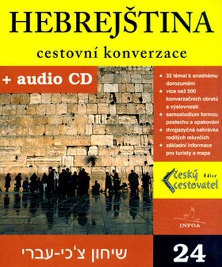 Hebrejština - cestovní konverzace + CD