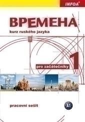VREMENA 1 (pro začátečníky) - PZ 2.rozš.vydanie