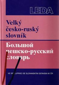 Velký česko-ruský slovník