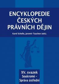 Encyklopedie českých právních dějin - XV. svazek