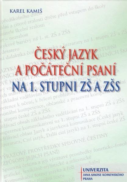 Kniha: Český jazyk a počáteční psaní na 1. stupni ZŠ a ZŠS - Karel Kamiš