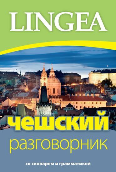Češskij razgovornik - 2.vydání