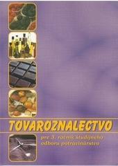Kniha: Tovaroznalectvo pre 3. roč.ŠO potravinárske  1. vyd. - Gabriela Dubová