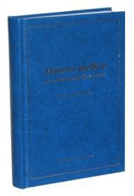 Materia medica pro homeopatickou praxi