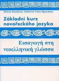 Základní kurz novořeckého jazyka