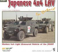 Japanese 4x4 LAV In Detail