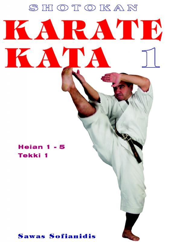 Kniha: Shotokan Karate Kata  I. - Sawas Sofianidis