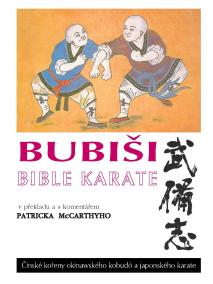 Bubiši - Bible karate