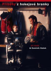 Příběhy z hokejové branky