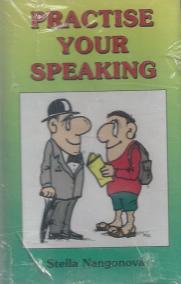 MC-Practise your speaking